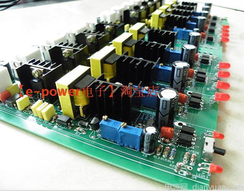 功率mosfet管电路设计