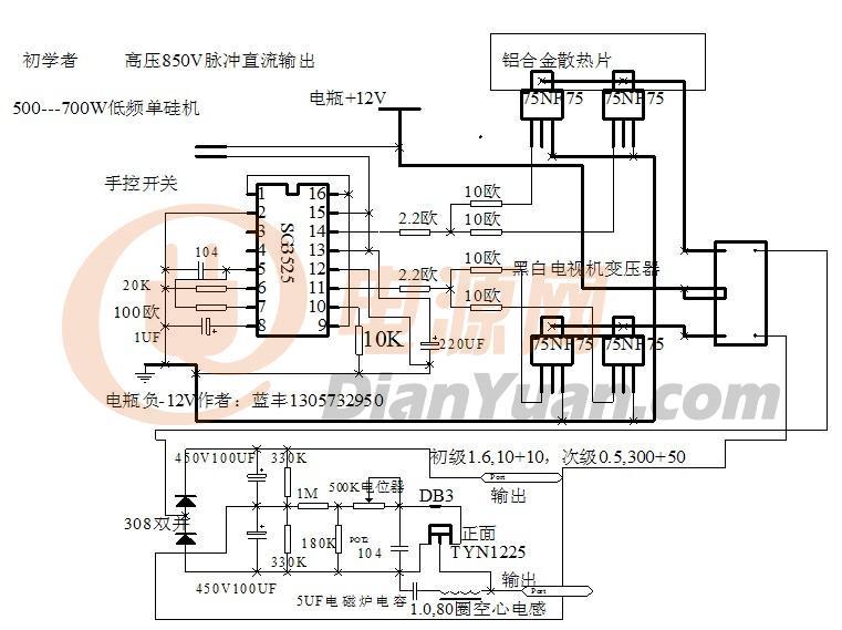 电鱼机加表电表接线图