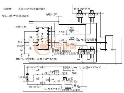场管自激低频机